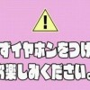 【モンスト】「なんだよこれ… 」「エッッッッ」公式が突如衝撃のアレを公開キタァァァ!大興奮すげぇぇぇww