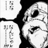 【モンスト】「嘘だろこれっ?」獣神化ウンディーネにまさかの事実判明!評価大変動キタ━━(゚∀゚ )━━!!!