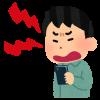 【悲報】「は?何してんの」「ただのクズ」昨日より運営に批判殺到中。 黒川所長のオーブ大量配布に関する情報来ず。【モンスト】