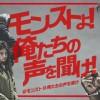 【モンスト】「マジか、ありえん」「引退しよ」黒川オーブを配布しなかった理由が判明…!?