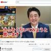 【モンスト】安倍総理「税金でスターライトミラージュ引いてみた結果wwwwwwwwwwwwwww」【ネタ】